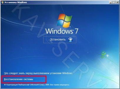 Восстановление, установка операционной системы на компьютер