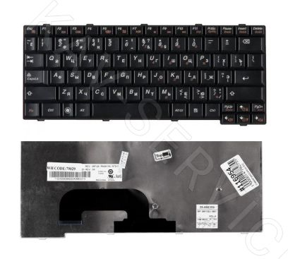 Купить в Барнауле: Клавиатуру для ноутбука Lenovo (25-008399)