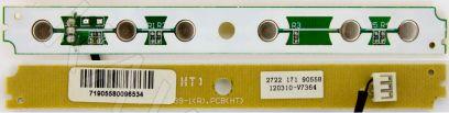 Купить в Барнауле: Плата кнопок ЖК телевизор Philips (2722 171 90558, 120310-V7364)