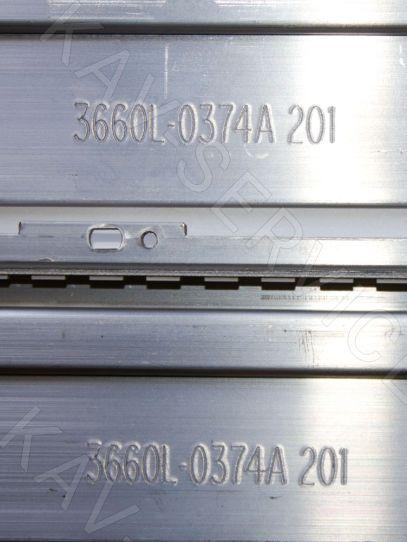 """Купить в Барнауле: 42"""" V6 Edge FHD-1 REV1.0 1 R,L-Type - LED-лента для телевизора"""