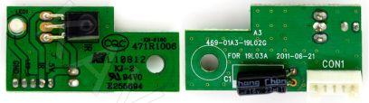 Купить в Барнауле:Плата ИК сенсор для ЖК телевизора IRBIS (469-01A3-19L02G)