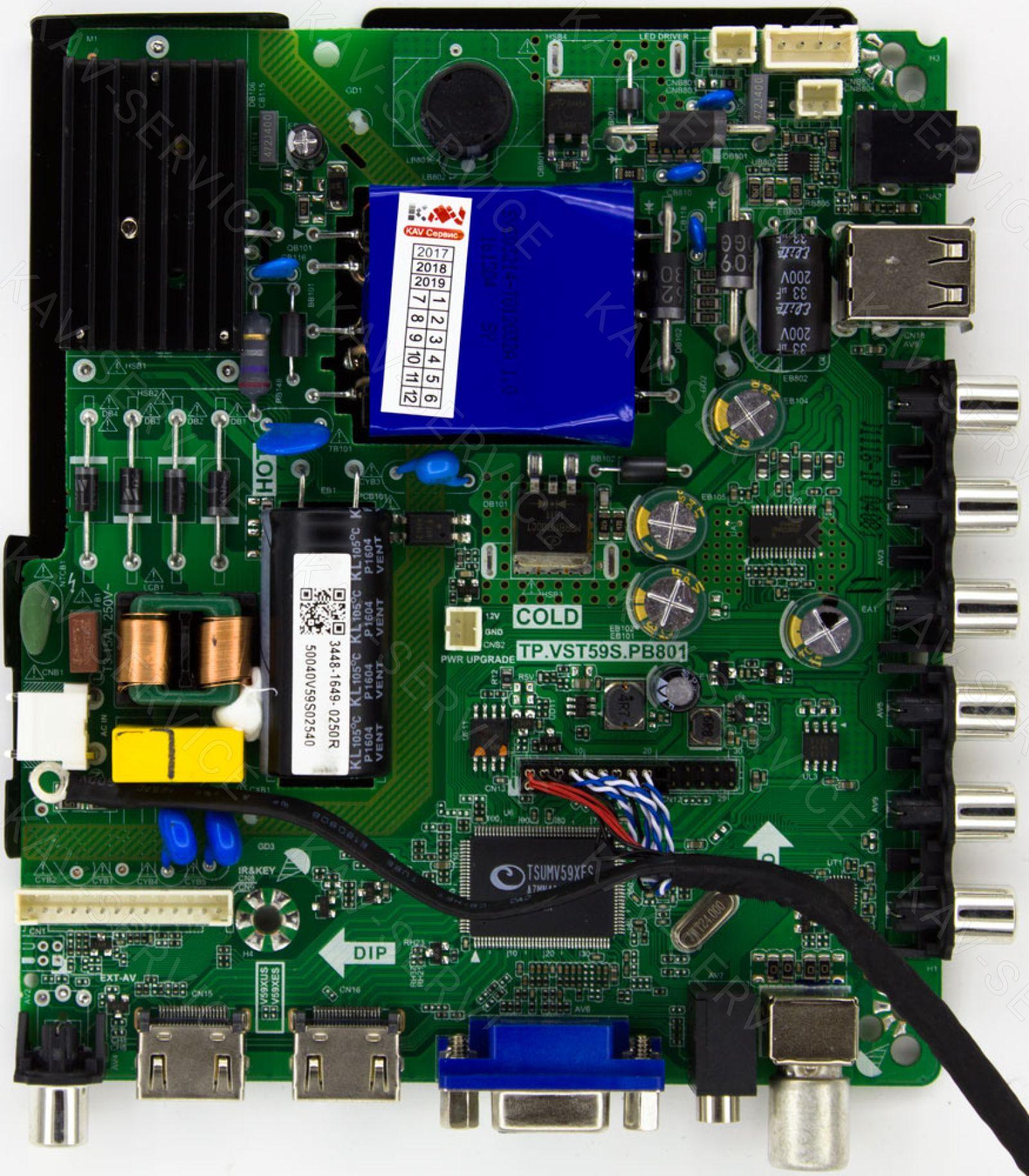 Купить в Барнауле: TP VST59S PB801 плата управления ЖК телевизора FUSION