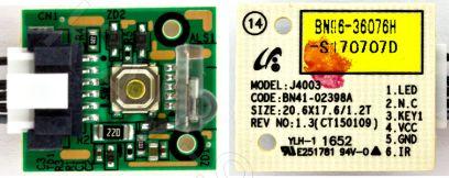 Купить в Барнауле: BN41-02398A, J4003 - Плата ИК сенсор для ЖК телевизора Samsun